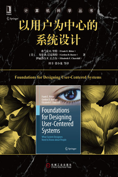 chinese foundations cover